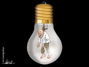 electricidadcara